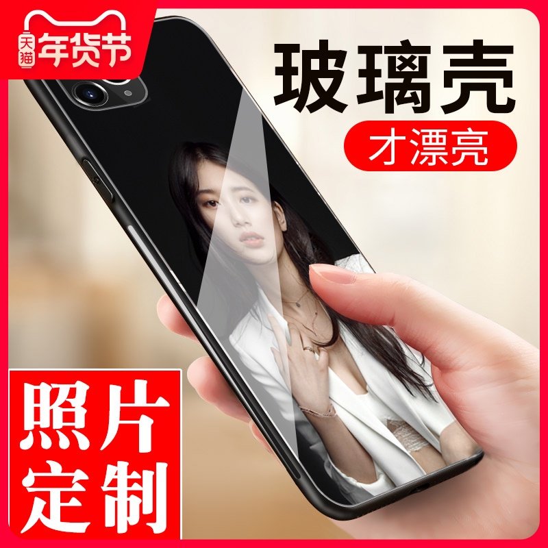 iphone11promax手机壳男