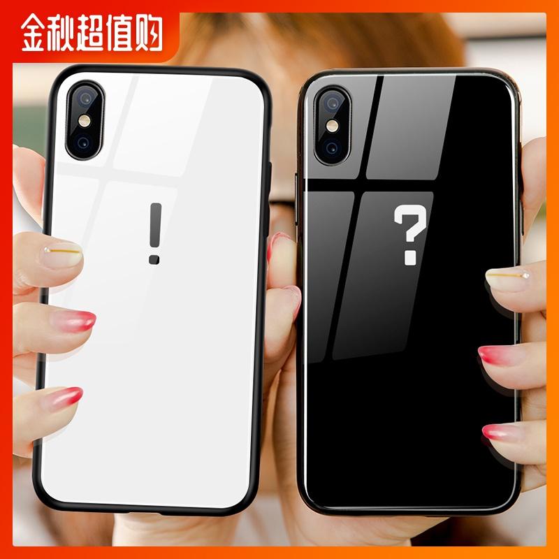 iphone8plus网红潮牌苹果x手机壳券后23.00元