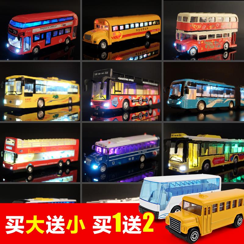 公交车玩具模型公共汽车大号开门男孩合金儿童玩具车双层巴士校车