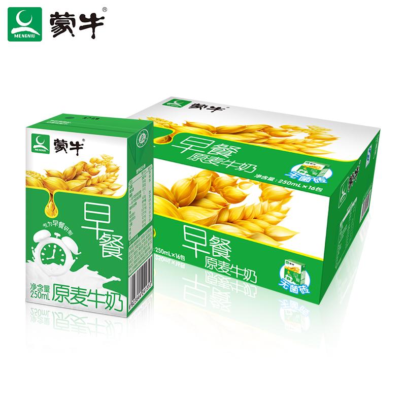 ~天貓超市~蒙牛麥香口味早餐奶250ml times 16盒 新老包裝 發貨