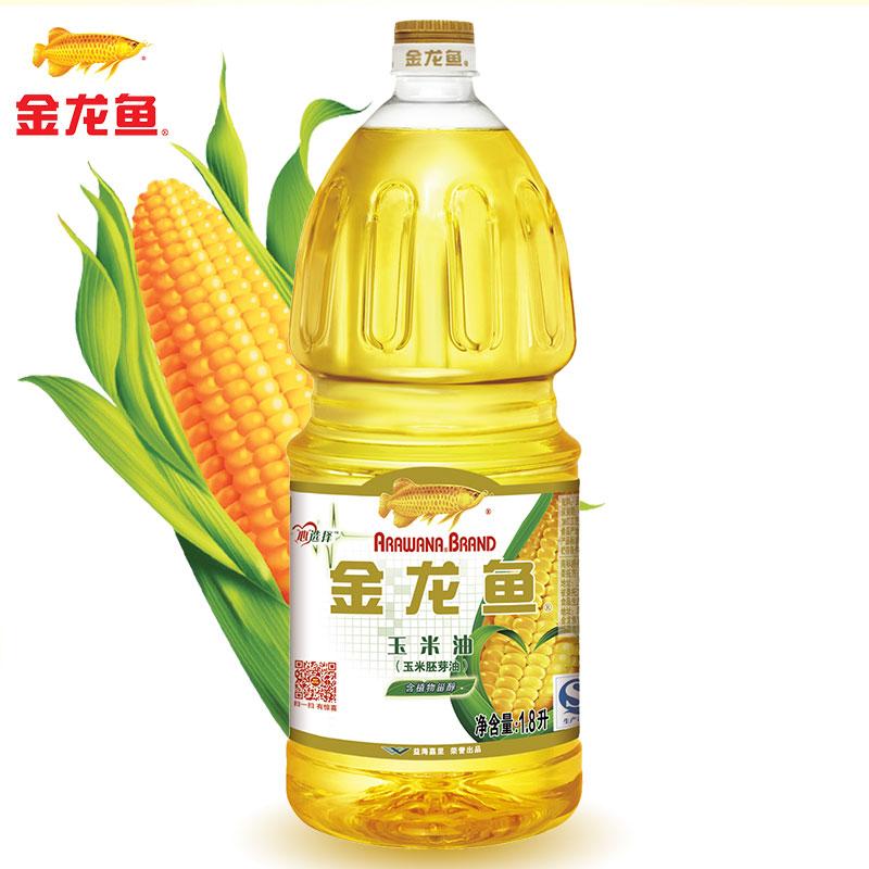 ~天貓超市~金龍魚 玉米油1.8L 物理壓榨 食用油