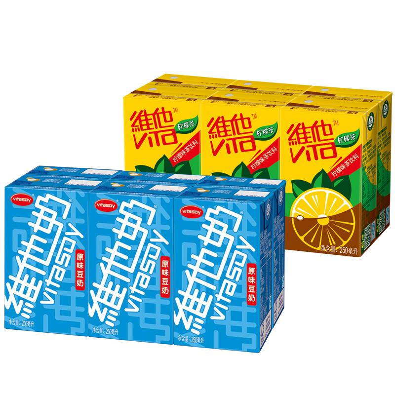 ~天貓超市~維他 檸檬茶 原味 250ml^~12盒 組 真茶真檸檬 維他奶
