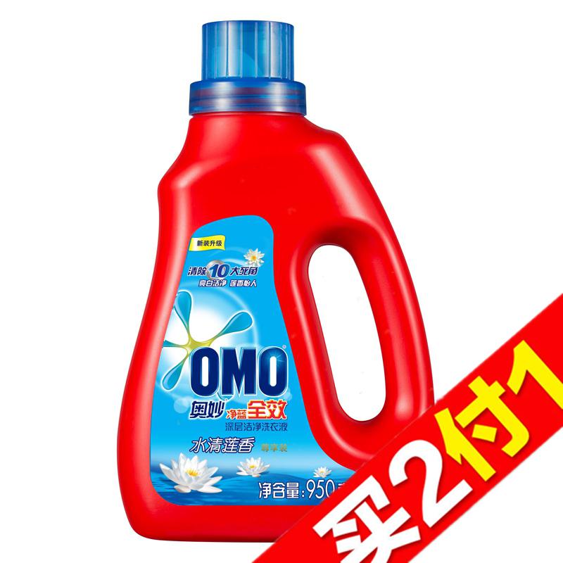 ~天貓超市~奧妙淨藍全效水清蓮香深層潔淨全效除菌洗衣液 950g