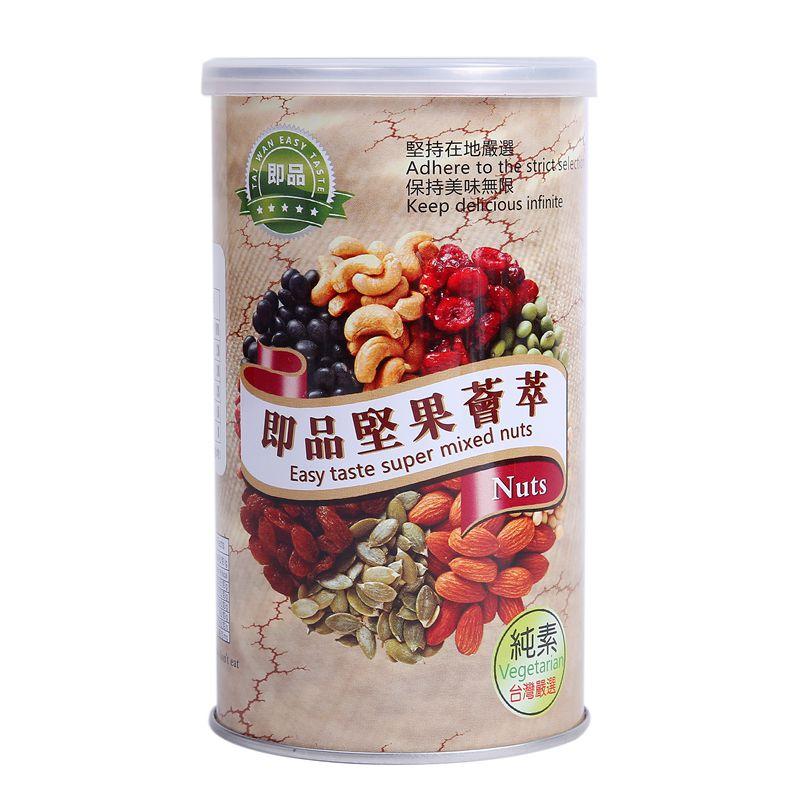 ~天貓超市~  即品堅果薈萃180g 堅果果幹豆類 手信