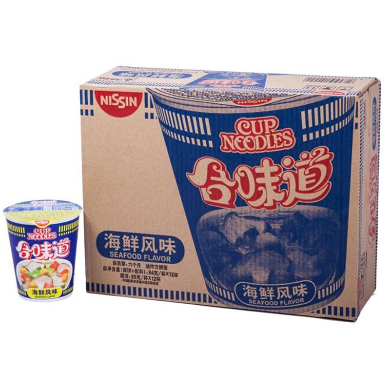 ~天貓超市~日清泡麵 合味道杯麵海鮮味1008g 箱12杯整箱大包裝