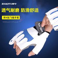 Новая коллекция [钓鱼] перчатки [ 夏季] воздухопроницаемый [防晒] перчатки [露四指路] интерьер перчатки [飞磕] перчатки [钓鱼用品]