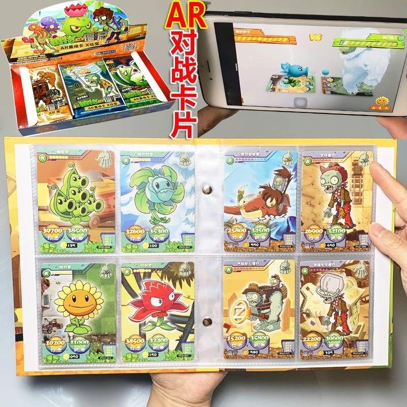 Детские книги с картинками Артикул 613975825356