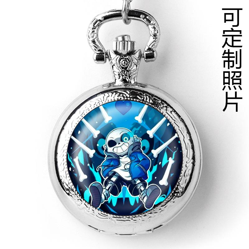 Карманные часы Артикул 644712322071