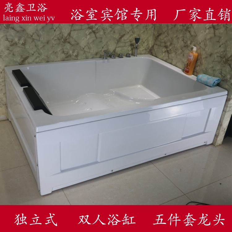 Ванны / джакузи / аксессуары Артикул 576189418124
