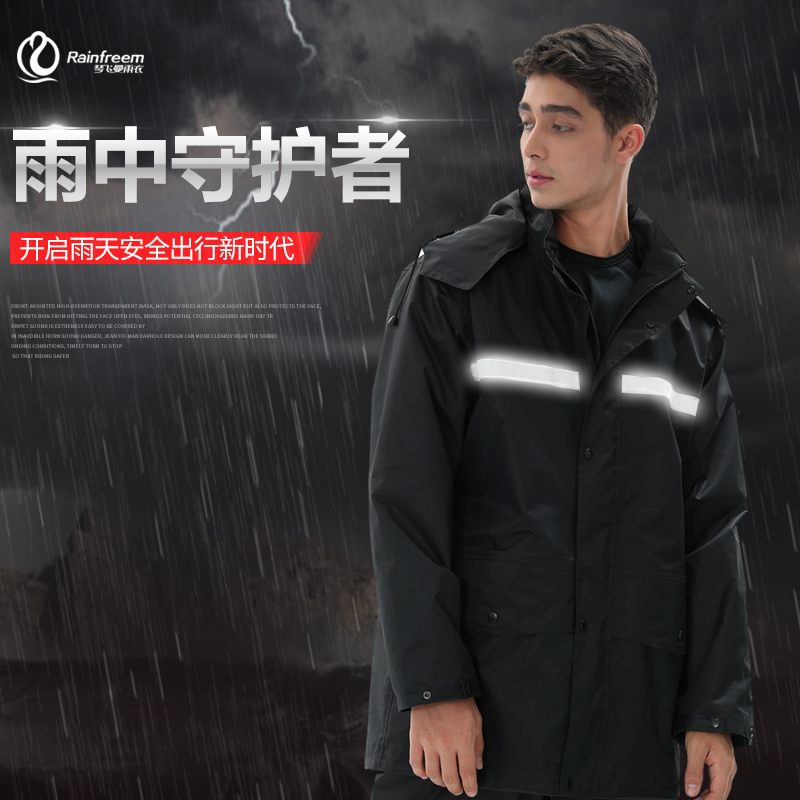 Qinfeiman motorcycle electric vehicle raincoat mens raincoat raincoat raincoat rainpants set for men and women split double layer thickening