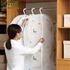 防尘罩挂式衣物防尘西装套子罩衣袋评价如何