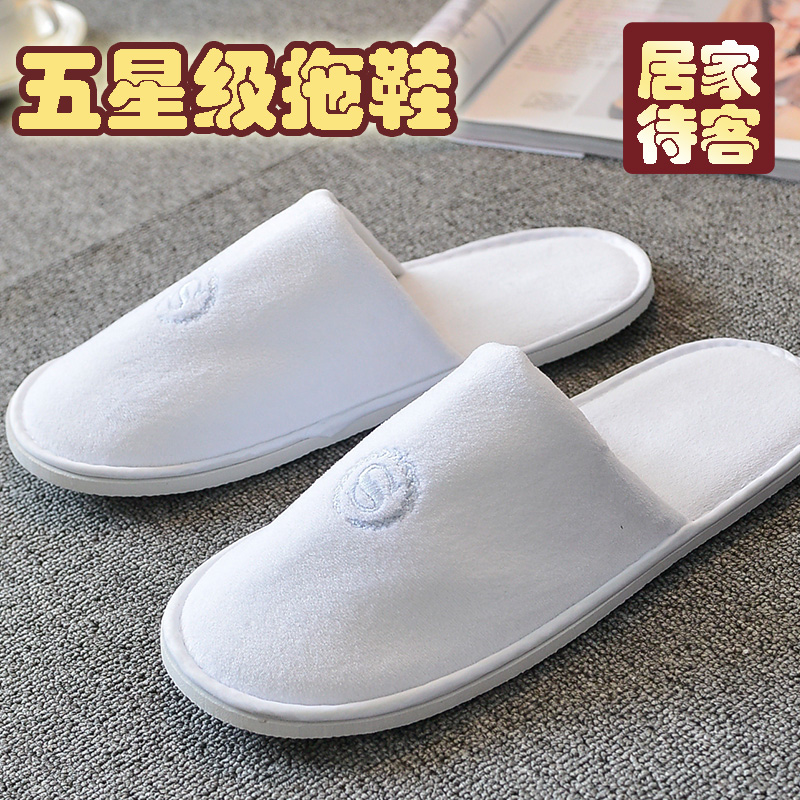 Hilton Hotel disposable slippers hospitality slippers thickened family guests travel portable indoor B & B customization