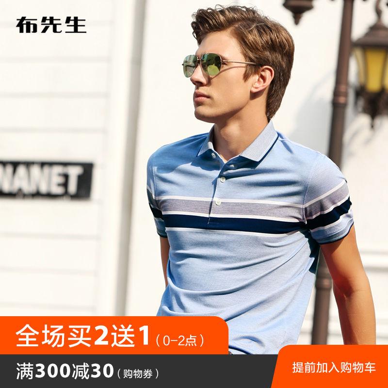 布先生 短袖T恤 polo衫丝光棉商务短袖polo衫翻领体恤AT2102