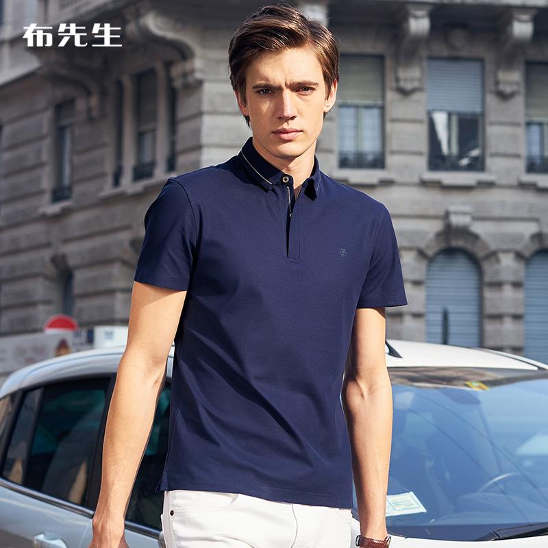 布先生新款全棉珠地短袖纯色t恤
