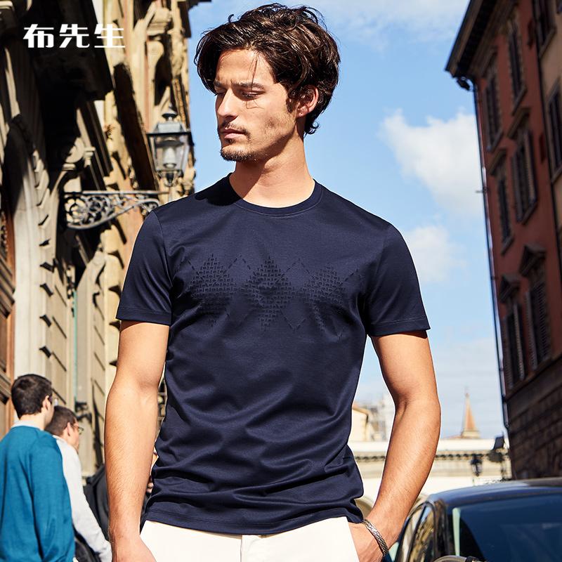 布先生短袖丝光棉圆领纯色t恤