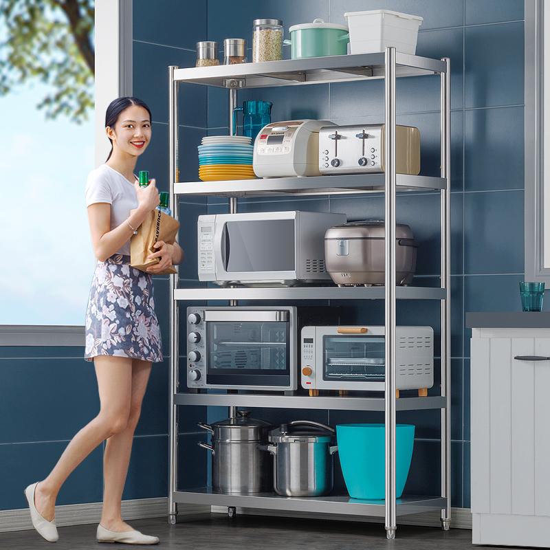 不锈钢厨房置物架落地收纳架阳台架子多层家用神器储物架货架橱柜正品保证