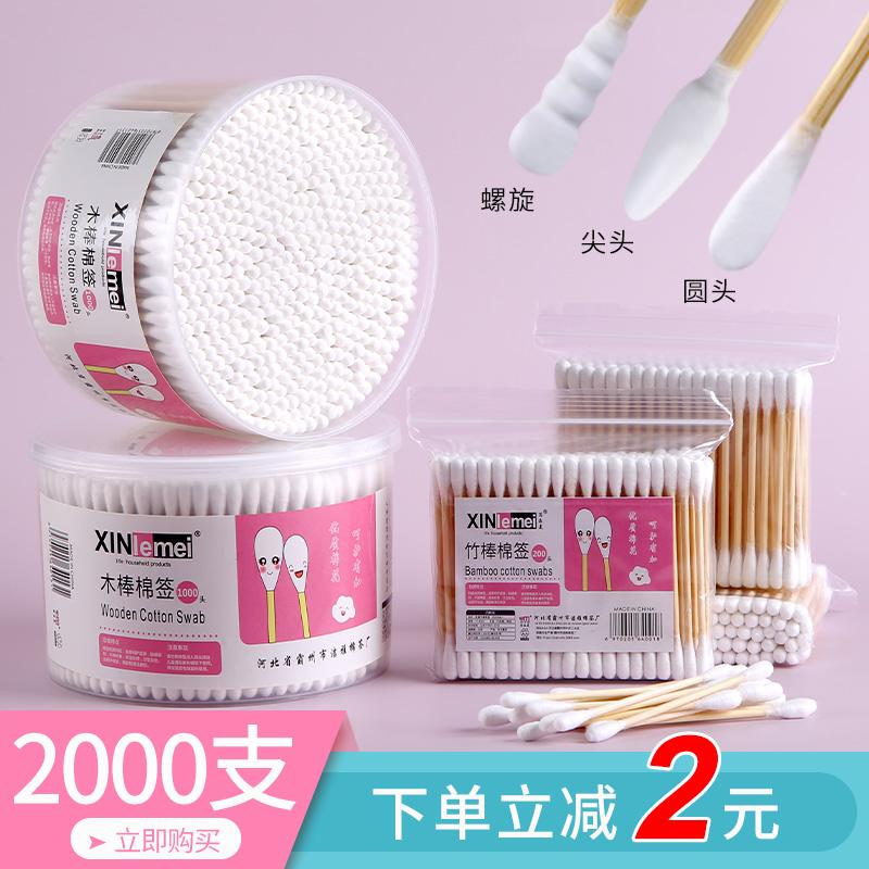 多功能棉签家用尖头化妆棉掏耳口红棉棒一次性专用清洁棉球木棒