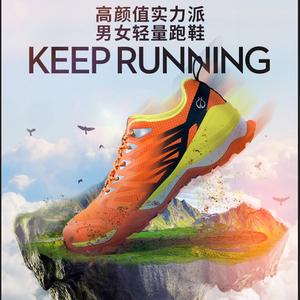 思凯乐户外越野跑鞋男女轻量透气缓震防滑徒步休闲鞋运动跑步鞋