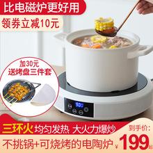 光波炉茶炉电热小型电磁炉 电陶炉家用爆炒煮茶炉大功率智能台式