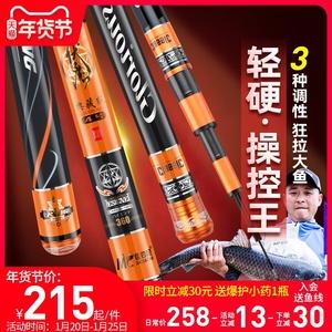 佳钓尼伏魔鱼竿手杆超轻超硬28调日本进口碳素19调鲤鱼鲫台钓鱼竿