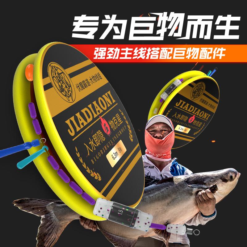 佳钓尼大物线组套装全套成品青鱼鲟鱼巨物线组超强拉力钓鱼线主线
