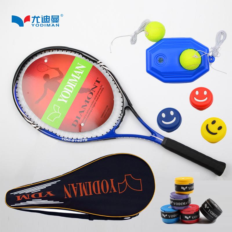 网球拍单人网球带线回弹初学者套装训练器专业自己一个人打的?