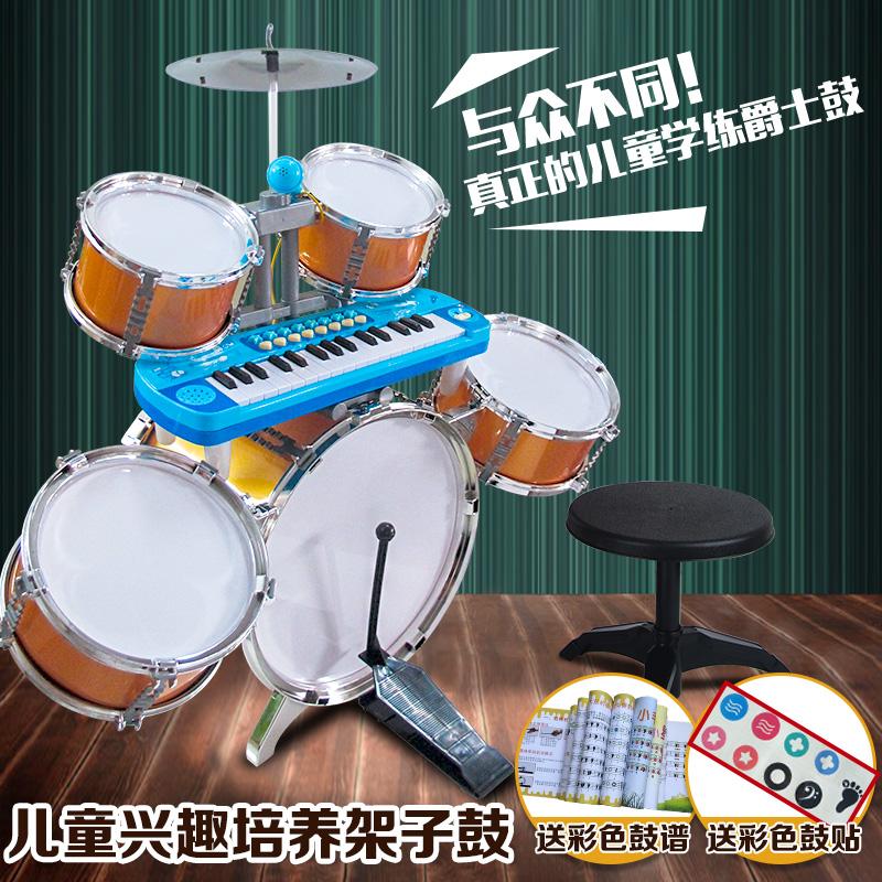 Детские барабанные установки Артикул 559057905722