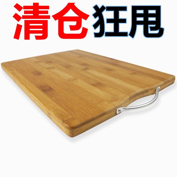 家用抗菌竹砧板砧板砧板竹匠人家迷你简易竹炭方形菜版切菜