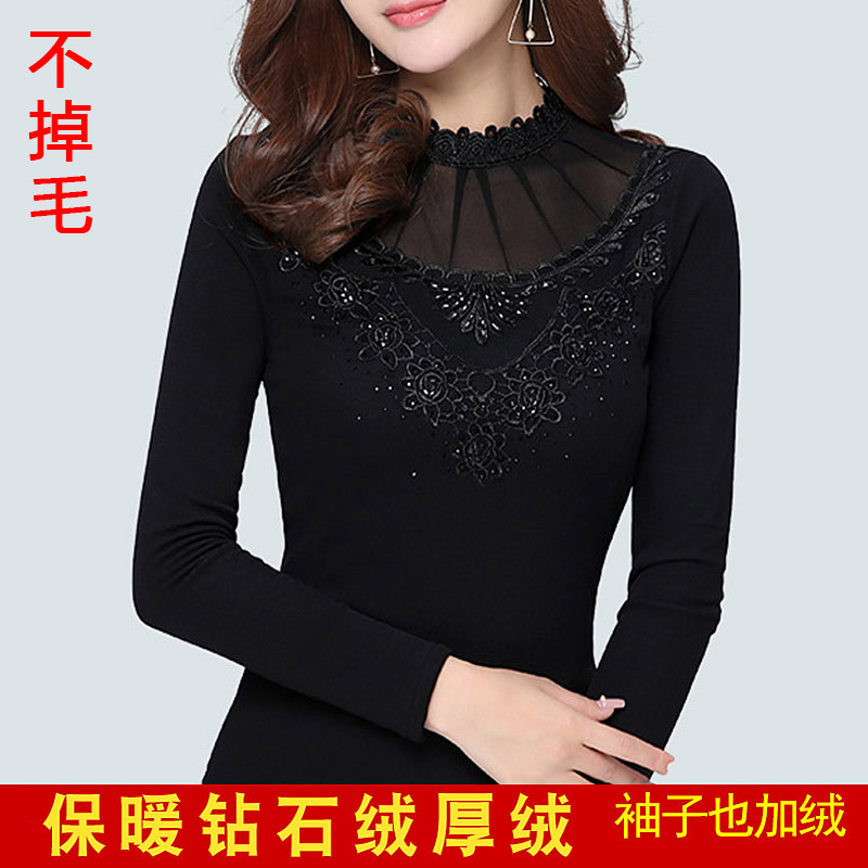 High waist, half high collar, plush and thickened base shirt, female long sleeve, small stand collar in autumn and winter, lace mesh and top inside