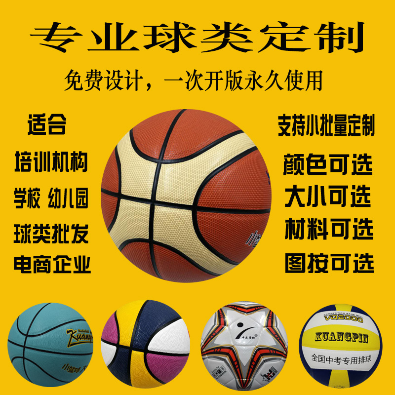 Standard moisture absorption pink most expensive leather weighted training PU leather luminous luminous NO.67 childrens Wear-resistant basketball