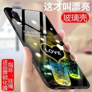 vivox23手机壳女款vivo x23a潮男vivix23个性创意vivo x23幻彩版限量版网红x23炫彩镜面玻璃手机套时尚日韩新
