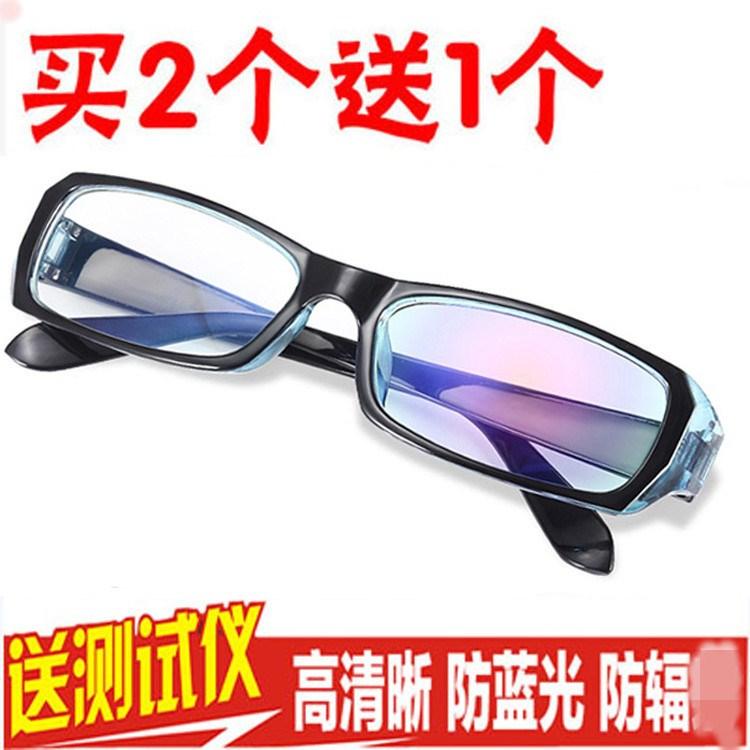 多功能远光灯眼镜抗疲劳清新红外防辐手机驾驶高科技女童摄像机