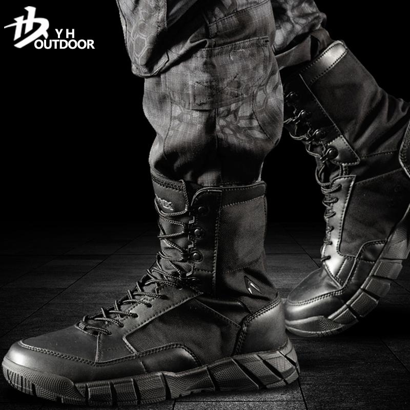 逸鹤军靴男女高低帮冬季特种兵超轻07作战靴511战术靴陆战登山鞋