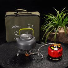 户外野营烧水泡茶整套 车载便携式带旅游包防风炉头煮茶 旅行茶具