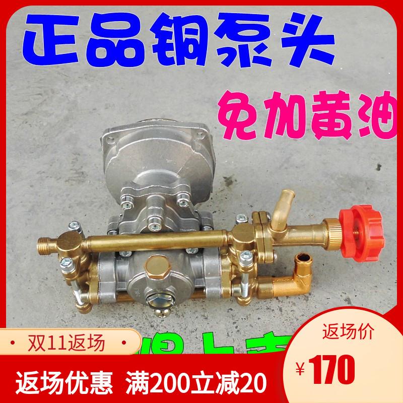 免加黄油农用高压机动喷雾器背负式打药机泵头总成割草机改装水泵