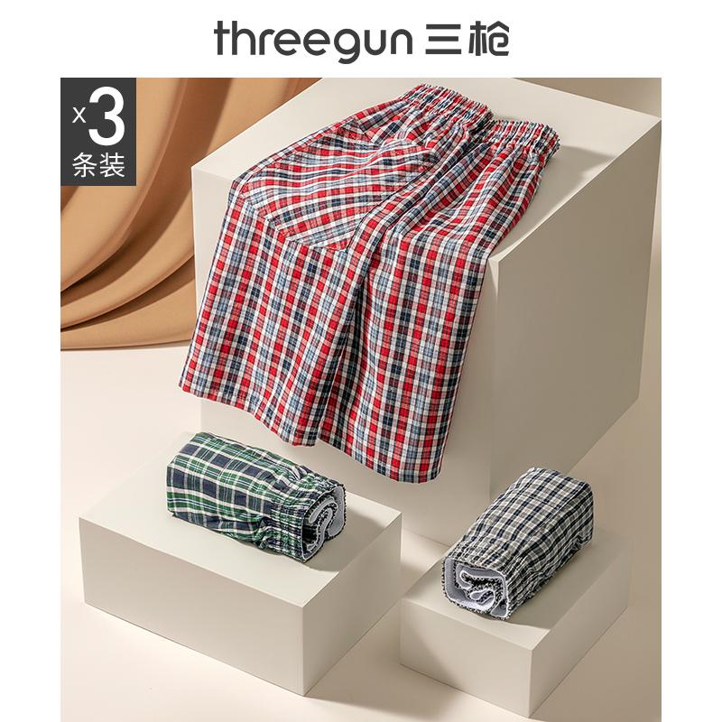3条装 三枪内裤男士纯棉大裤头平角裤运动宽松大码外穿阿罗裤裤衩