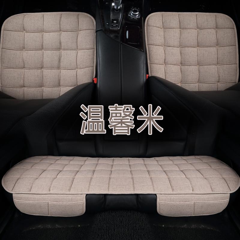 汽車坐墊小三件套無靠背單片四季 防滑免捆綁布藝亞麻座墊
