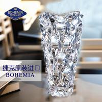 新品捷克原装进口BOHEMIA水晶玻璃花瓶 时尚简约插花摆件透明花瓶