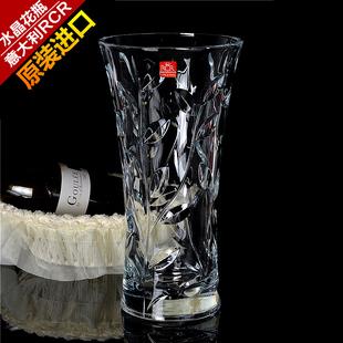 意大利RCR进口水晶玻璃花瓶 富贵竹 现代时尚简约百合花器摆件
