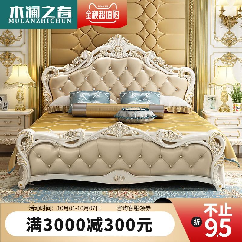 10-14新券木澜之春现代简约实木1.5米欧式床