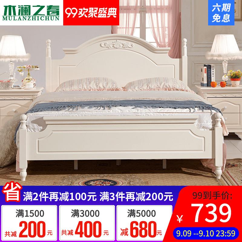 木澜之春韩式床田园床欧式床主卧现代简约实木高箱床双人公主婚床