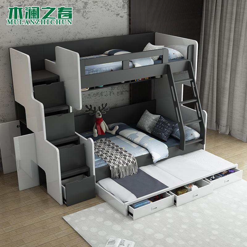 木澜之春简约现代上下床北欧多功能双层高低床上下铺儿童床子母床(非品牌)