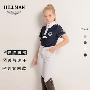 132儿童马术裤秋款 Hillman 硅胶防滑男女青少年骑马裤服装备