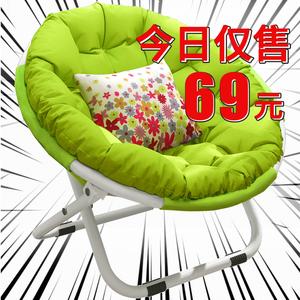 懒人沙发月亮椅宿舍电脑单人学生躺椅子家用卧室现代简约阳台折叠