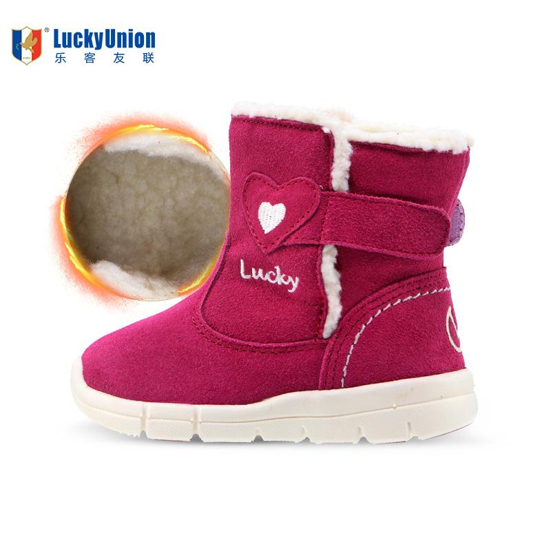 乐客友联1-4岁男女童冬季加绒加厚保暖高帮学步鞋棉鞋7D2562