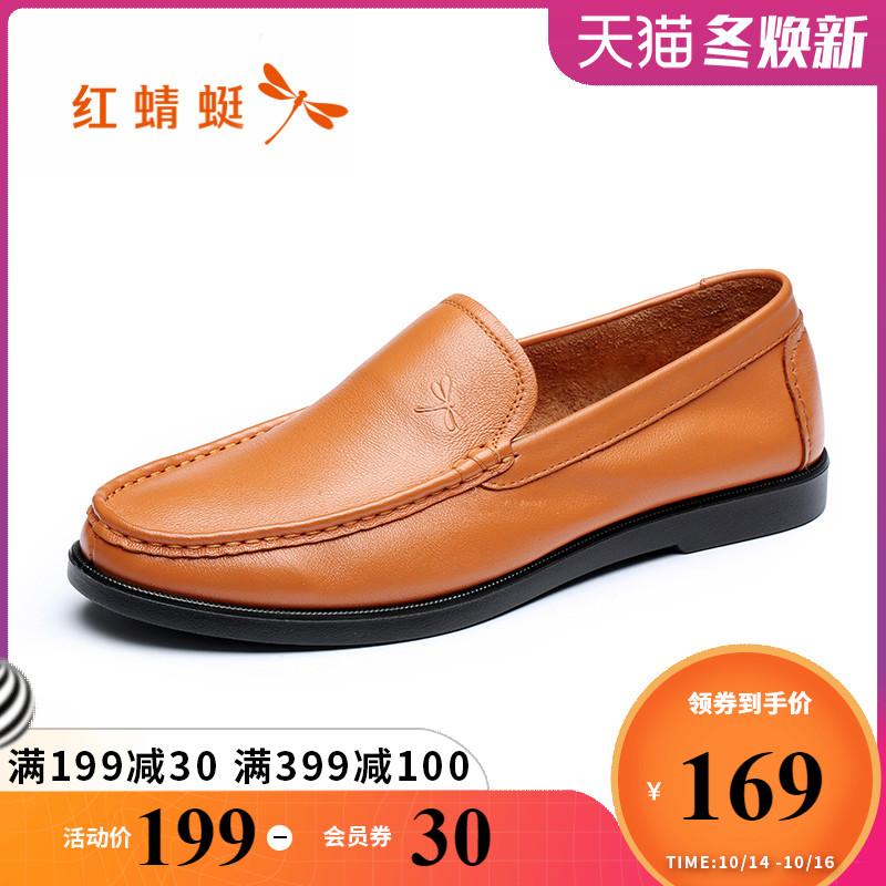 红蜻蜓男鞋休闲皮鞋春秋真皮驾车鞋