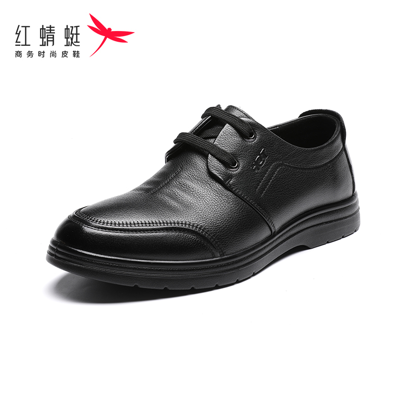 Red Dragonfly men's shoes 2020 autumn new leather soft sole middle-aged and elderly dad shoes casual all-match men's leather shoes