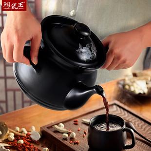煎药砂锅中医药罐老式中药罐明火煎药壶陶瓷家用煲熬药炖汤煮药罐
