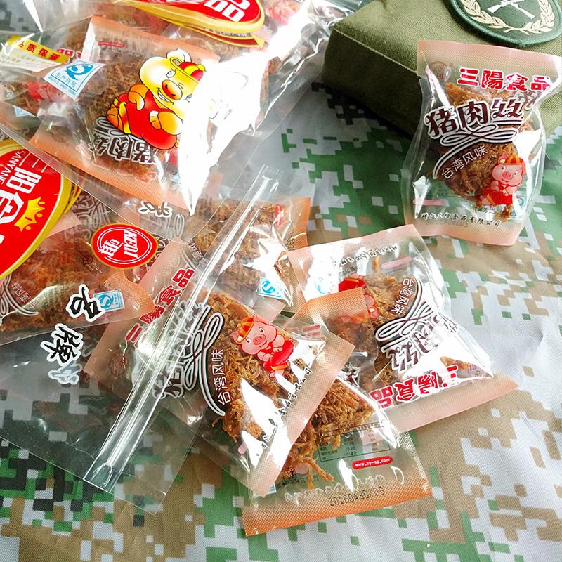 台湾风味XO酱烤靖江特产零食品三阳猪肉丝手撕猪肉丝条小包装包邮