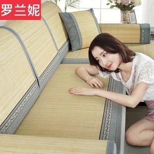沙发垫夏季 夏天款竹席客厅沙发凉席垫 夏藤防滑通用真皮贵妃定制图片